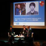 Rencontre Philippe Forest & Toshiyuki Horie le 2 novembre.