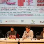BIO·FICTION – festival de films entre art et sciences