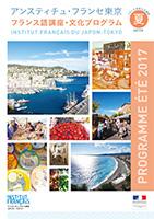 Programme des cours et des événements culturels été 2017