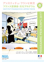 Programme des cours et des événements culturels printemps 2017