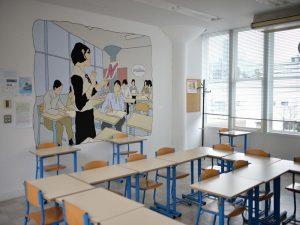 Salle205 (une des 17 salles de cours)