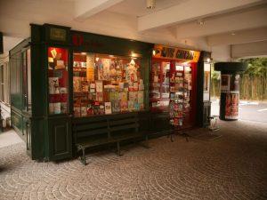 La librairie Omeisha - Rive Gauche