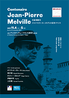 Centenaire Jean-Pierre Melville