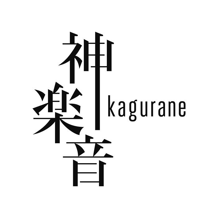 kagurane Logo