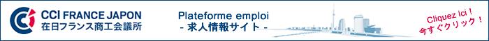 Plateforme emploi de la Chambre de Commerce française du Japon (CCIFJ)