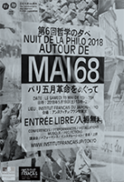 Nuit de la philo 2018