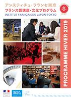 Programme des cours et des événements culturels hiver 2019