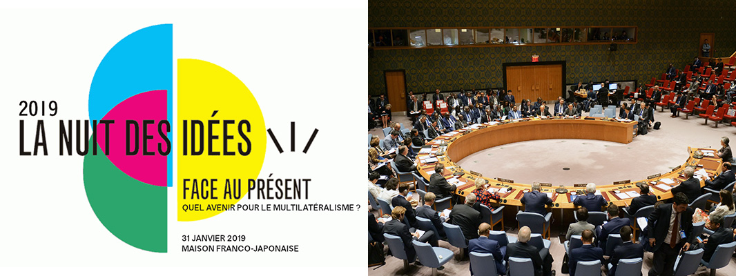 Nuit des Idées 2019 à Tokyo : Quel avenir pour le multilatéralisme ?