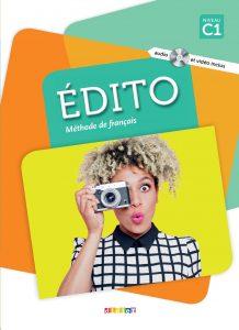 フランス語教材 エディトC1