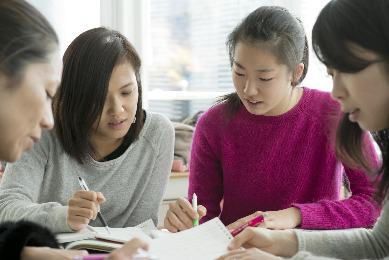 Institut français du Japon - Tokyo / Cours de français