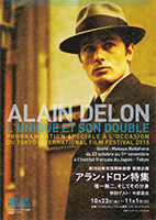 Alain Delon, l'unique et son double