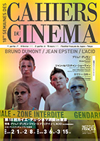 18es Semaines des Cahiers du Cinéma