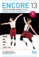 Revue culturelle de l'IFJ - Tokyo : Encore 13