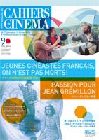 17èmes Semaines des Cahiers du Cinéma