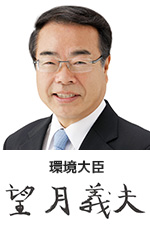 MOCHIZUKI Yoshio