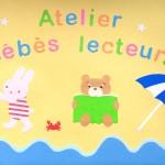 Atelier_Bebes_lecteurs_juillet2016_3