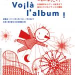 Voilà l'album illustration Tokyo