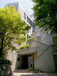 Vue de l'entrée de la Villa Kujoyama (Kyoto)