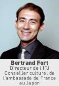 Bertrand Fort, directeur de l'Institut français du Japon, conseiller culturel de l'ambassade de France au Japon
