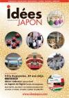 Idées Japon no.7 - Automne 2012