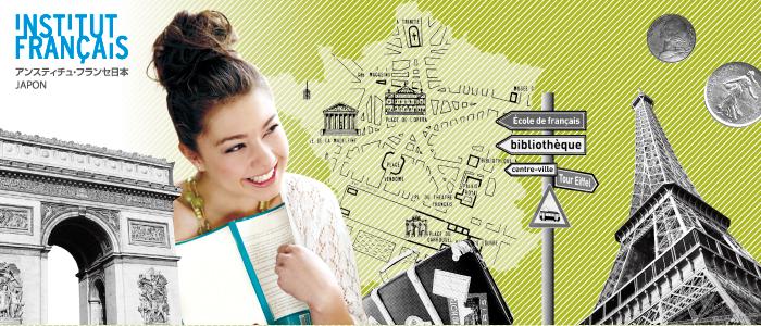 Le salon des s jours linguistiques en france 2012 tokyo et dans le kansai institut - Salon sejour linguistique ...