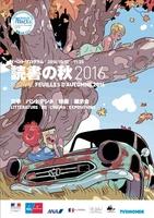 Brochure Feuilles d'Automne 2016