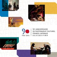 Programmation 2014 du 90e anniversaire du partenariat culturel franco-japonais