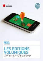 Digital Choc 2013; Les Editions Volumiques