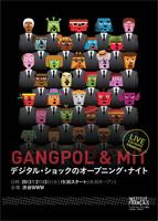 Territoires numériques Gangpol & Mit / 2080