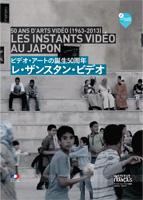 Digital Choc 2013; Les Instants Vidéo au Japon