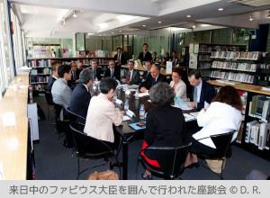 ファビウス外務大臣がアンスティチュ・フランセ東京を訪問