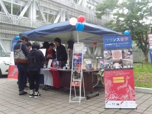 Le stand Campus France à l'université de Hokkaido