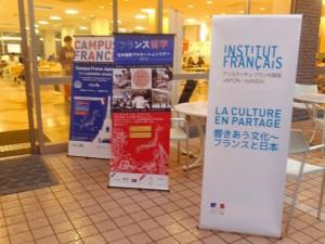 La conférence organisée dans les locaux de Ritsumeikan a été l'occasion de réitérer l'importance des échanges culturels dans le domaine universitaire
