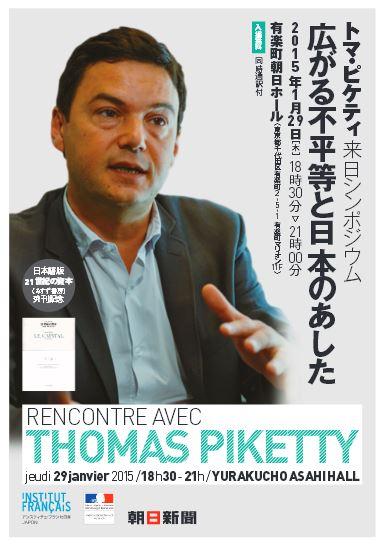 201501_Piketty