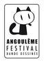 アングレーム国際漫画祭