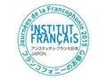Logo_Franco_2015_90x120