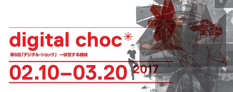 20170210-DC-TOP