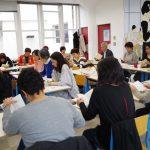 Cours  ©Institut français du Japon - Tokyo