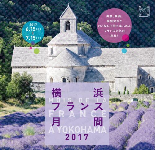 201706-Yokohama-MDF2017