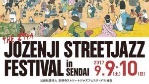 Jozenji Street Jazz Festival