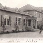 L'Institut à Kujoyama en 1927九条山に設立された関西日仏学館 (1927年)