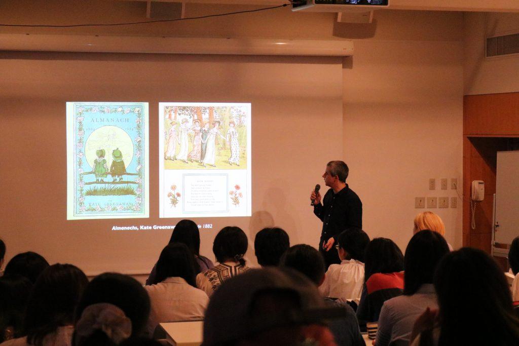 Conférence à l'université d'art et de design Joshibi / 女子美術大学での講演会