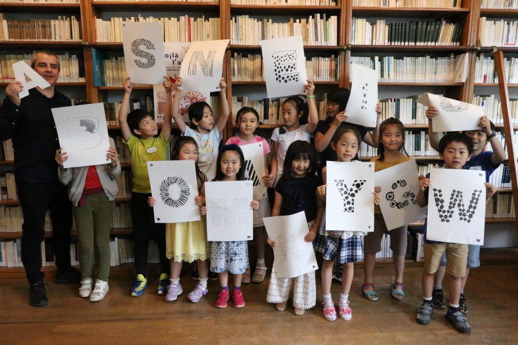Atelier avec les enfants à l'Institut français de Tokyo / アンスティチュ・フランセ東京でのワークショップ