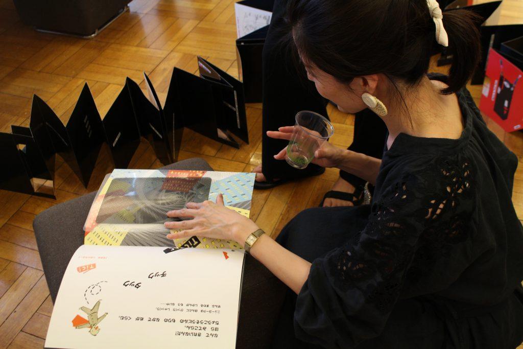 Vernissage de l'exposition Voilà l'album ! à l'Institut français du Kansai – Kyoto / アンスティチュ・フランセ関西-京都での「フランス絵本の世界にようこそ!」展の開会式