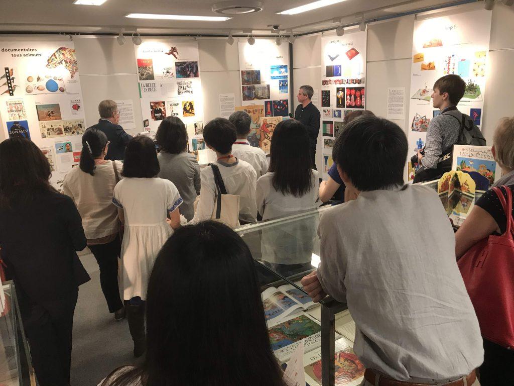 Vernissage de l'exposition Voilà l'album ! à la bibliothèque centrale métropolitaine de Tokyo / 東京都立中央図書館での「フランス絵本の世界にようこそ!」展の開会式