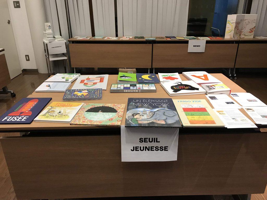 Rencontre avec les éditeurs japonais sur le livre illustré pour la jeunesse français / 出版社向けのフランス絵本についての講演会