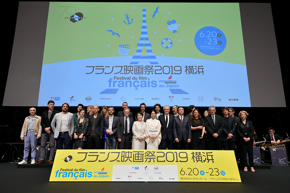 Cérémonie d'ouverture de Festival du Film Français au Japon (Yokohama), 2019