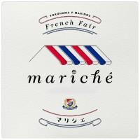 ph_mariche011