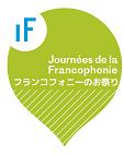 p24 francophonie_cs4